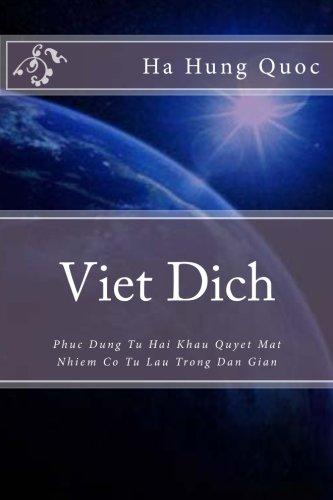 Viet Dich: Phuc Dung Tu Hai Khau Quyet Bi Nhiem Co Tu Lau Trong Dan Gian (Vietnamese Edition) pdf epub