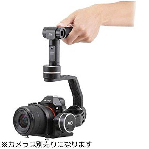 FEIYUTECH FY-MG V2 3軸ジンバル for カメラの商品画像
