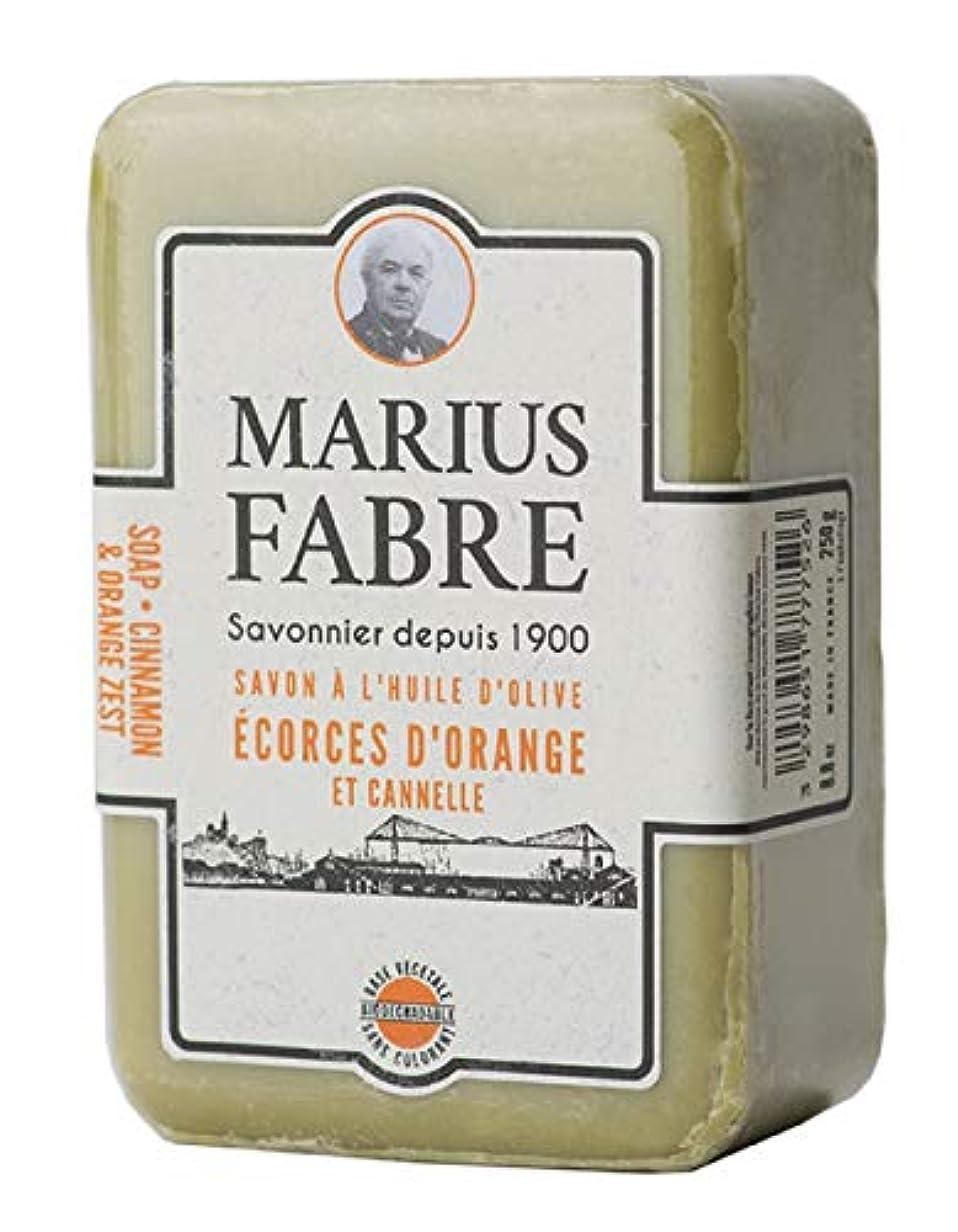 一見ブロック十代サボンドマルセイユ 1900 シナモンオレンジ 250g