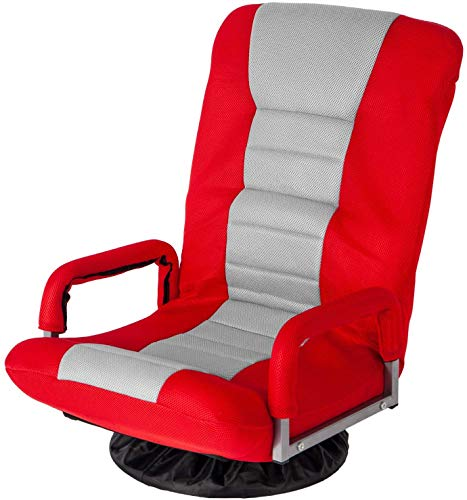 MOOSENG High Back 360 Degree Swivel Gaming Chair, 7-Position Adjustable Folding, Comfortable Padded Cushion & Backrest,Lazy Sofa for Teens Adults, Red/Beige