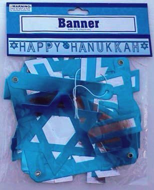 6 Foot Banner Reads: Happy Hanukkah *