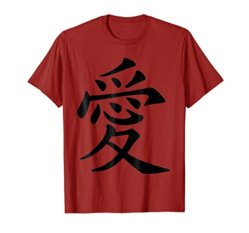 Chinese Love Symbol Tattoo In Black Ink T-Shirt