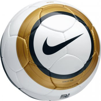 Nike Fussball Catalyst Team White Gold Black 5 Amazon De