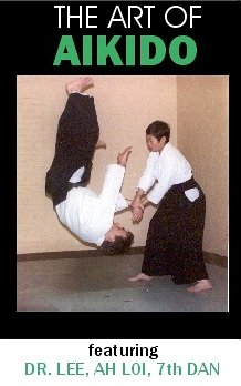 The Art of Aikido DVD