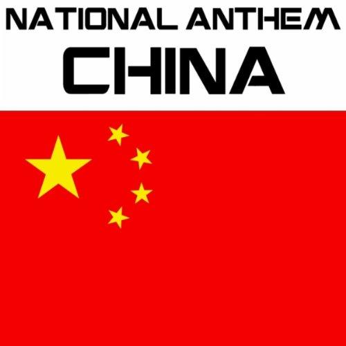 National Anthem China (Yiyongjun Jinxingqu)