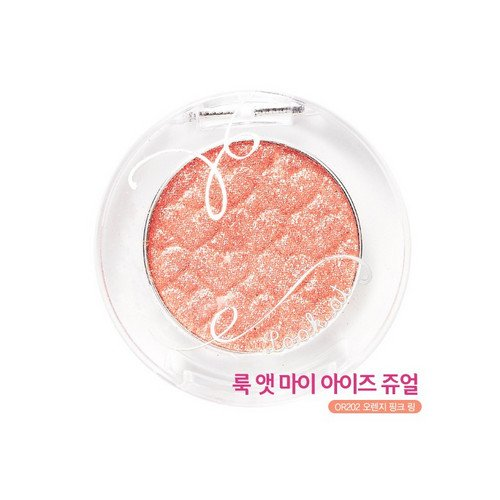 Etude House Look at My Eyes Jewel 2g OR202 Orange Pink Ring