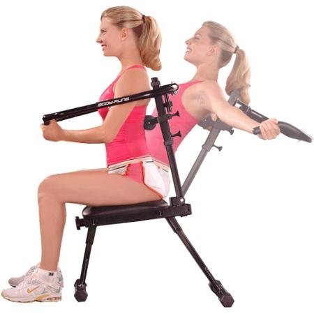 BODY-ALINE Back Strengthening and Posture Corrector Exercise Machine (with Back Pain Relief PDF) by Body-Aline