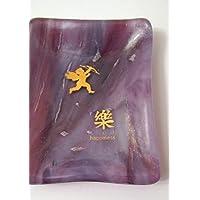 Purple Glass Jewelry or Soap Dish or Plate 22K Gold Cherub Happiness Oriental Kanji Symbol