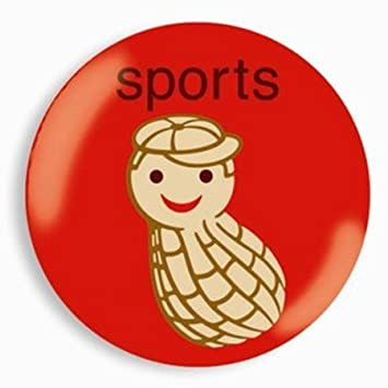 Amazon.com : Jane Jenni Set of 2 Kids Plates, Sports Nut : Baby