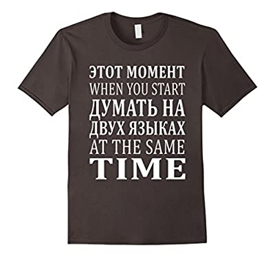 When You Start Russian! Funny Time T-Shirt