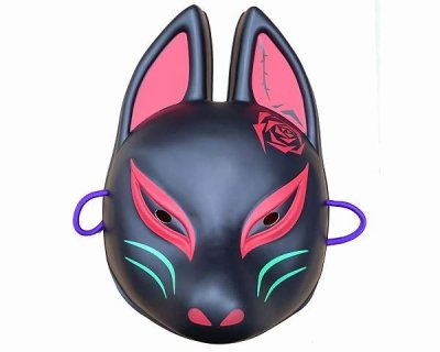 Amazon.com: Japanese Fox Kitsune OMEN MASK BLACK 23x16cm ...