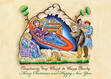 Amazon nativity ii armenian christmas greeting cards pack of nativity ii armenian christmas greeting cards pack of 10 cards with envelopes m4hsunfo