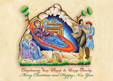 Armenian Christmas.Nativity Ii Armenian Christmas Greeting Cards Pack Of 10 Cards With Envelopes