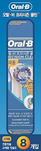 Original Oral B Precision Clean package