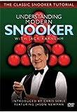 Understanding Modern Snooker [DVD]