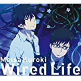 Wired Life(アニメ盤)