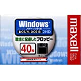 maxell 3.5インチFD WINDOWS 40枚 [MFHD18D40K]