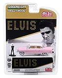 Greenlight Hollywood Elvis 1955 Cadillac