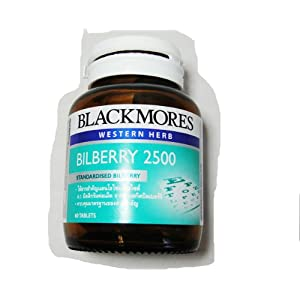 Blackmores Western Herb Bilberry 2500 with Anthocyanosides 60 Tablets