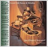 Return To Our Roots%3A Greek Folk Dances