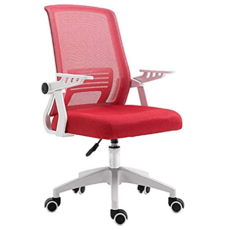 Astounding Amazon Com Wqzb Chairs Ergonomic Swivel Chairs For Office Gmtry Best Dining Table And Chair Ideas Images Gmtryco