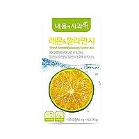 [Dr. MOON] Lemon & CALAMANSI D-TOC Diet Water Mix (5g x 14 Packets) – A Healthy...