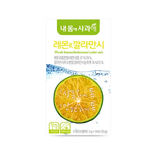 [Dr. MOON] LEMON & CALAMANSI D-TOC DIET WATER MIX (5g x 14 packets) NEW PACKAGE DESIGN - A Healthy Diet, Detoxify & Refresh Your Body, Calamansi, Lemon, Green Tea, Chicory ()