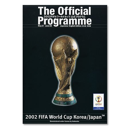 2002 World Cup Japan vs Korea Official Program - Engish/Japenese Edition - One Size