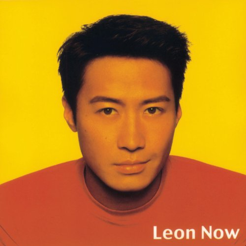 Lai Lai Song Downlod: Cong Jin Kai Shi (Instrumental) By Leon Lai On Amazon