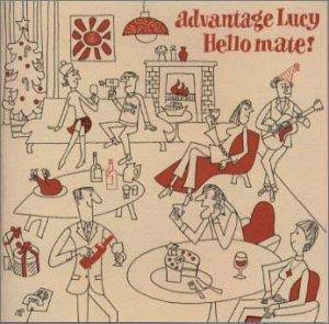 Resultado de imagen para advantage lucy hello mate!