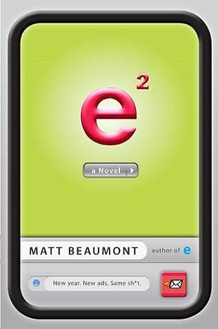 book cover of E Squared
