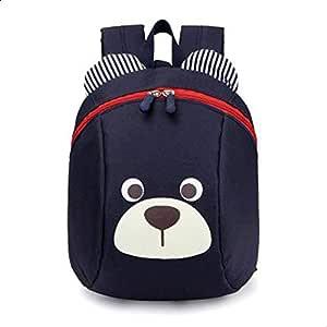 حقيبة اطفال من القماش مع حزام حفظ الطفل من الضياع