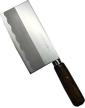 Sr. Sekiryu Cuchillo de cocina chino fabricado en Japón 175 ...