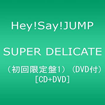 Amazon | SUPER DELICATE(初回限...