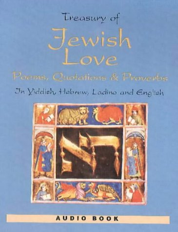Treasury of Jewish Love by Hippocrene Books