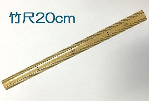 Amazon | 竹尺 20cm | 裁縫材料 通販