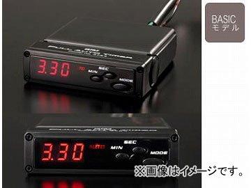 永井電子/ULTRA フルオートタイマー ハーネスセット ベーシックモデル No.4754+No.4764-61 ホンダ ゼスト(スパーク含む) ライフ ダンク B008H91E1U