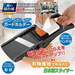 【まとめ 3セット】 後藤 日本製スライサー 805588 B07KNSDH1Z