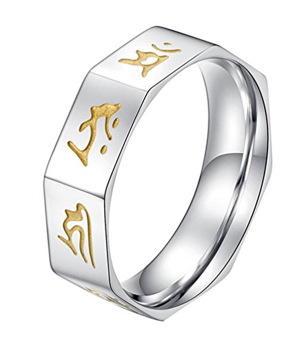 Rinspyre Men's Stainless Steel Buddhist Verse Engraved Protection Exorcism Ring Size 10 -