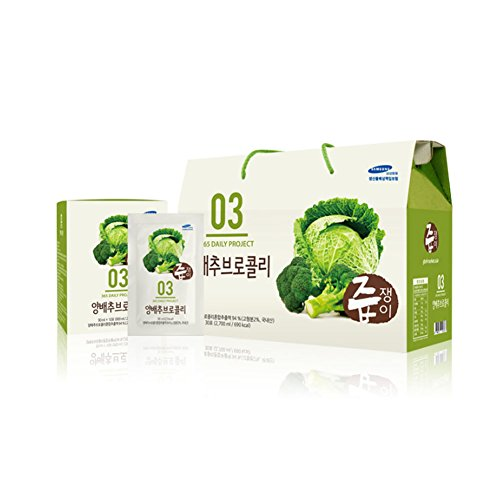 Broccoli Concentrate (Juice Cabbage Broccoli Juice 1 Box / 30 Pack/Gift/Health Food/Drink/Parents/Children/Spcial Price/Concentrate/Vegetable Juice)