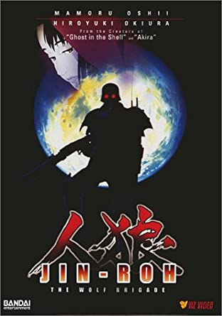 jin roh the wolf brigade english dub online