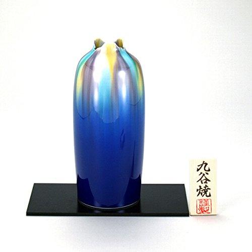 【九谷焼】 8号花瓶 釉彩 (花台付) B01M0GE2IV