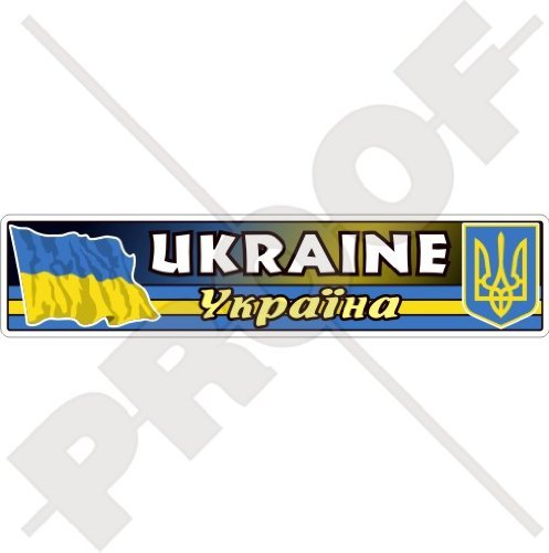 "UKRAINE Ukrainian Flag-Coat of Arms, National Emblem 180mm (7.1"") Vinyl Bumper Sticker, Decal"