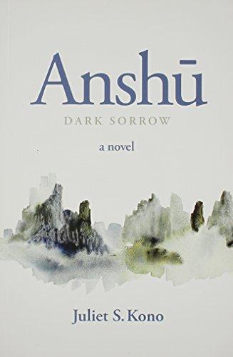 Anshu: Dark Sorrow