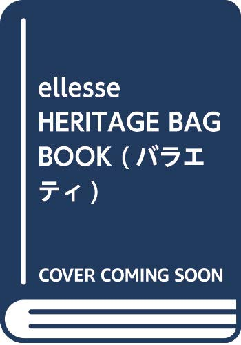 ellesse HERITAGE BAG BOOK 画像 A