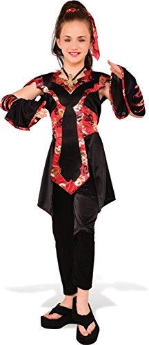 Child Gold Dragon Warrior Ninja Costumes (Rubies Costume Child's Dragon Ninja Costume, Small, Multicolor)