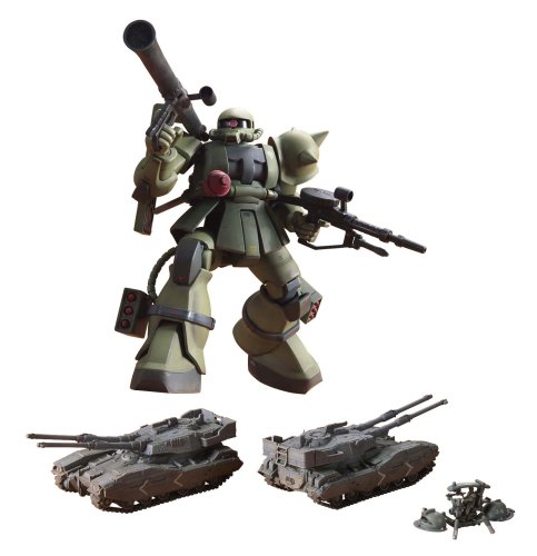 Bandai Hobby MS-06 Zaku The Ground War Set 1/144 - UC Hard Graph (Best Weapons In Mass Effect 1)