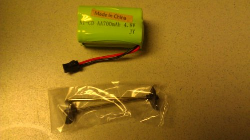 Brand New & Original Replacement Battery & Props for NC Brand New 12 Inches Beautiful Looking 4 Channels RC Speed Boat