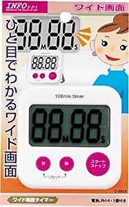 Pearl info 3.2.1 wide screen timer C-3959 (japan import)