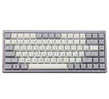 SSSLG DSA Keycaps, Kbd75 Keycaps / 84 Keycaps, Elf Text, Adecuado ...